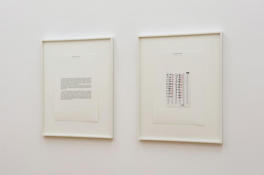 Edith Dekyndt, The Painter's Enemy, exhibition view, Galerija Gregor Podnar, Ljubljana, 2012. Photo: Matija Pavlovec