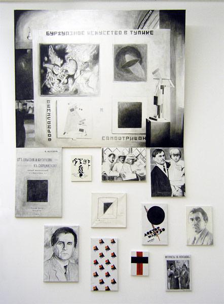 Autobiography, exhibition view at Galerija Gregor Podnar, Ljubljana, 2008