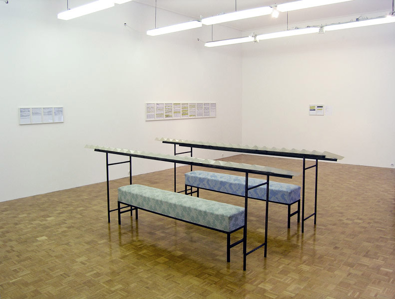 Jože Barši: Close Reading, exhibition view, Galerija Gregor Podnar, Ljubljana, 2007