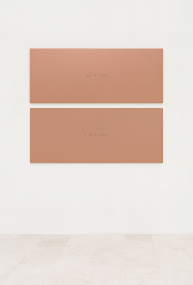 Global Writings, La lingua ritrovata, poesia minima, 29-2-2004, digital writing and silkscreen print on copper-coated aluminium, diptych, 63 x 154 cm each, 2004