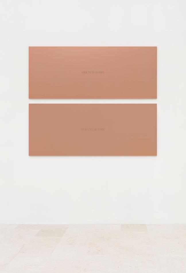 Global Writings,La lingua ritrovata, poesia minima, 29-2-2004, digital writing and silkscreen print on copper-coated aluminium, diptych, 63 x 154 cm each, 2004