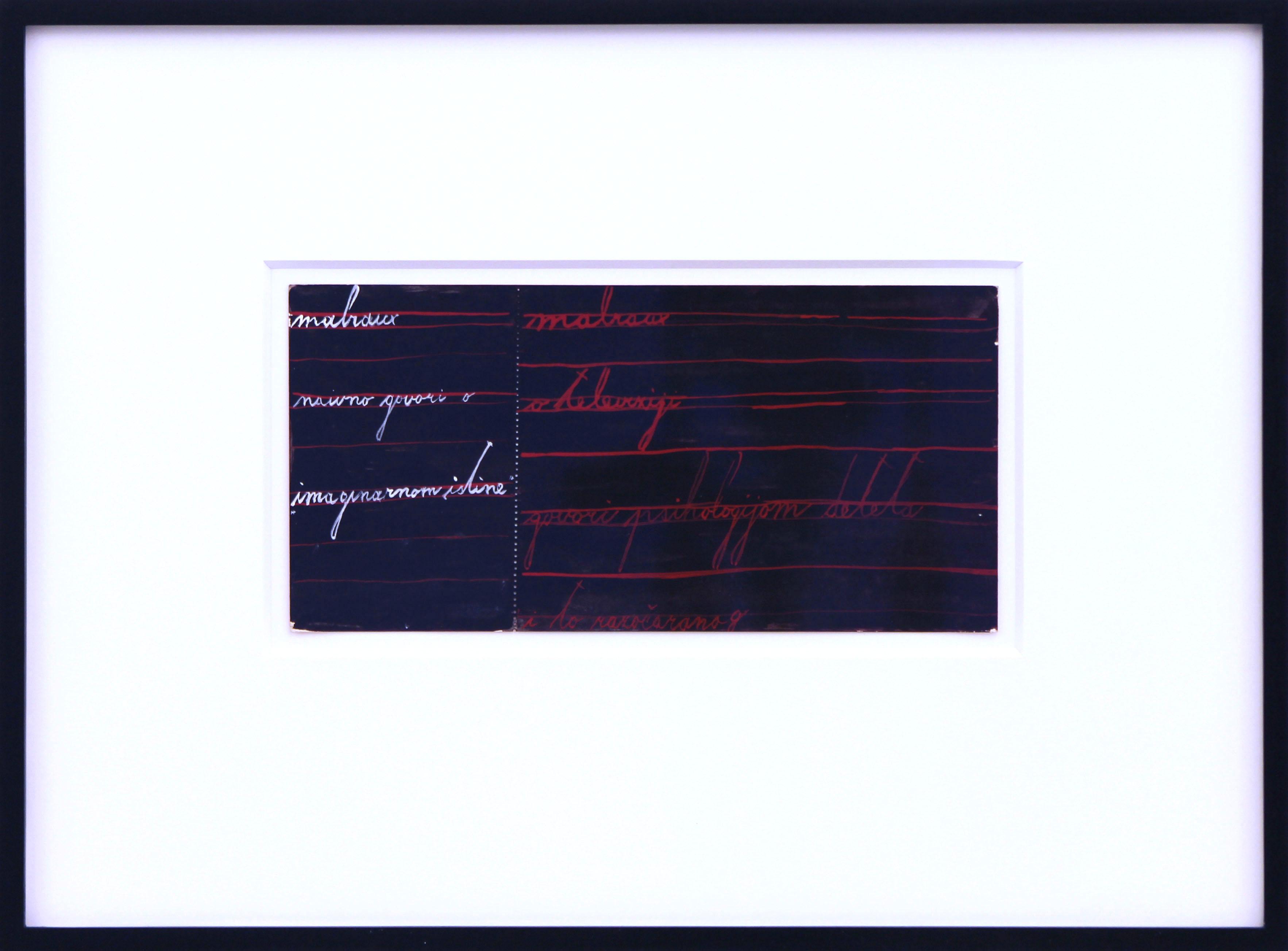 Malraux naivno govori o imaginarnom istine, 27.5 x 37 x 3 cm, 1977